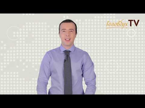 Новости журнала Головбух, Фотостудия на Левобережной | vlad-foto-video.com