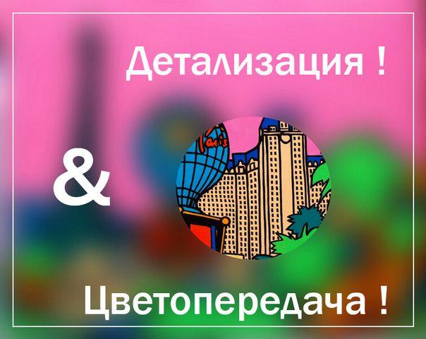 Фотосъемка картин в Киеве