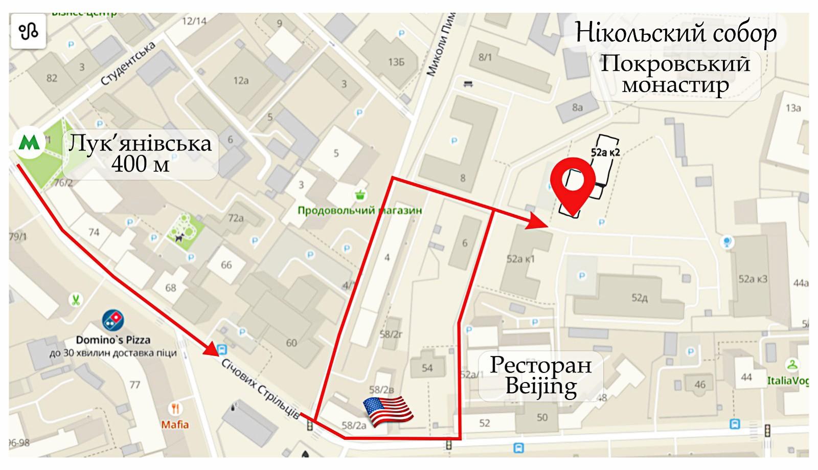 Адрес фотостудии: ул. Сечевых Стрельцов, (Артема) 52АК2