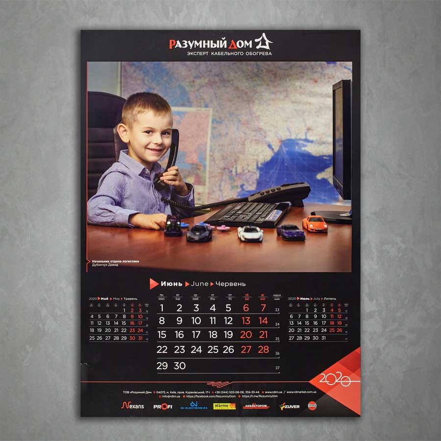 Фотосъёмка для корпоративного календаря